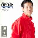 ウインドブレーカー メンズ【Printstar(プリントスター) | FWフードインウインドブレーカー 】ウインドブレーカー ブ…