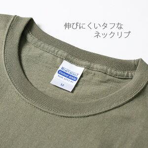 UnitedAthle(ユナイテッドアスレ)|Tシャツ7.1oz(オープンエンドヤーン)|XS〜XXL|49%OFF|4252