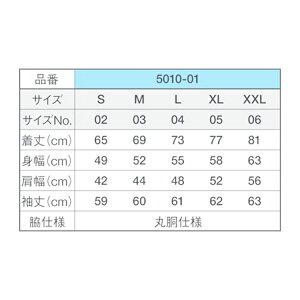UnitedAthle(ユナイテッドアスレ)|ロングスリーブTシャツ5.6oz|140cm〜XXL|63%OFF|5010