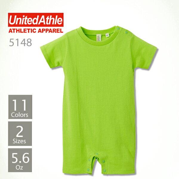 【United Athle(ユナイテッドアスレ) | 5.6オンス ベイビー ロンパース 514802】