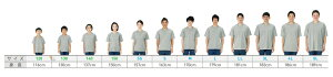 GLIMMER(グリマー)|速乾ドライTシャツ|定番カラー|3L〜5L|70%OFF|300ACT