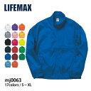 ブルゾン メンズ LIFEMAX ライフマックス イベントブルゾン mj0063 ジャケット スポーツ ジャンパー イベント チーム …