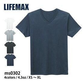 【LIFEMAX(ライフマックス)   オーガニックコットンVネックTシャツ ms0302】