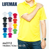 MAXIMUM(マキシマム):ポロシャツ(ユニセックス):GS〜5L