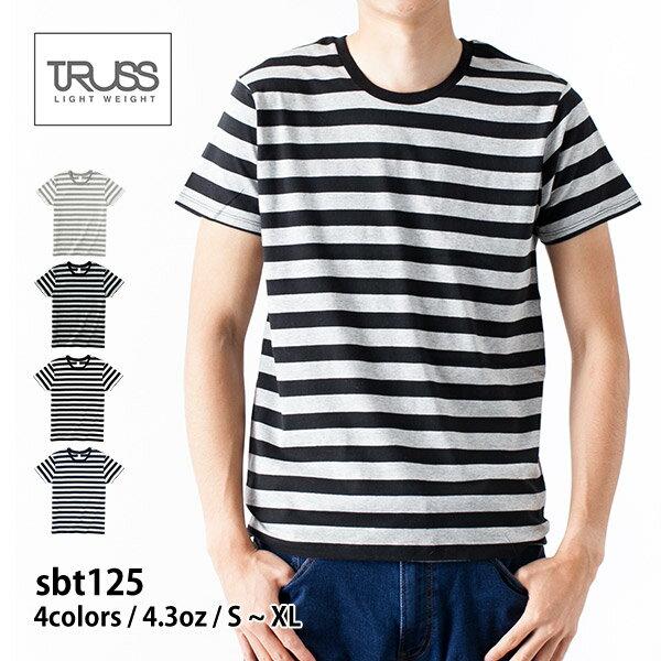 tシャツ メンズ【TRUSS(トラス)   ボーダーTシャツ sbt125】tシャツ メンズ 男女兼用 半袖 ボーダー 綿 100% イベント 友達 お揃い