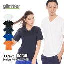 グリマー Tシャツ