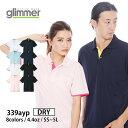 ポロシャツ 半袖【GLIMMER(グリマー) | ドライレイヤードポロシャツ 339ayp】ポロシャツ 無地 半袖 ポケット ドライ …