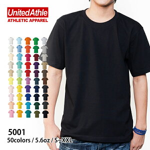 UnitedAthle(ユナイテッドアスレ):半袖無地Tシャツ5.6oz.:ホワイト・ブラック・グレー:S〜XL