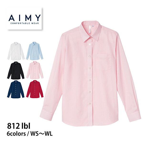 【AIMY(エイミー) | 長袖ブロードシャツ(レディース) 812lbl】