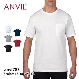 tシャツ 半袖 Anvil アンビル アダルト ミッドウエイト ポケットTシャツ anvl 783 男女兼用 ポケットtシャツ シンプル イベントS-XL