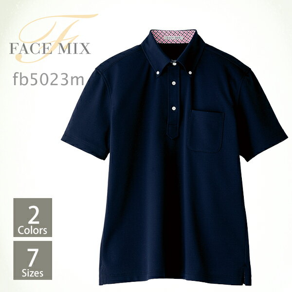 【FACE MIX(フェイスミックス)   吸水速乾メンズポロシャツ(チェック) fb5023m】