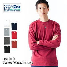 長袖 tシャツ 無地 Touch & Go タッチアンドゴー Touch and Go 6.2オンス ロングスリーブTシャツ キッズ 男女兼用 ロンティー お揃い チームTシャツ