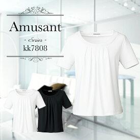 tシャツ レディース BONMAX(ボンマックス) | タック切替え半袖ニット kk7808 | 5号〜21号