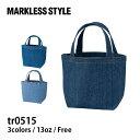 MARKLESS STYLE(マークレススタイル) デニムトート(S) tr0515