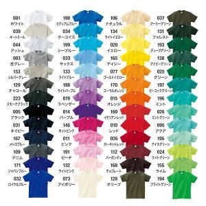 Printstar(プリントスター)|ヘビーウェイト無地Tシャツ5.6oz|ブルー|100cm〜160cm|60%OFF