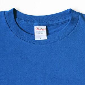 Printstar(プリントスター)|ヘビーウェイト無地Tシャツ5.6oz|ブルー・グリーン|100cm〜160cm|63%OFF|085CVT