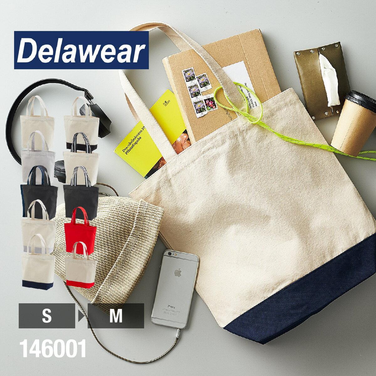 deslawear(デラウェア) レギュラーキャンバストートバッグ 146001