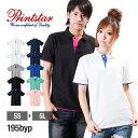 ポロシャツ 半袖【Printstar(プリントスター) | ベーシックレイヤードポロシャツ 00195-BYP 195byp】ポロシャツ 半袖 …