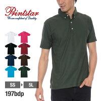 Printstar(プリントスター):ボタンダウンポロシャツ4.9oz:SS〜3L