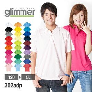 ポロシャツ 半袖【GLIMMER(グリマー) | ドラ...