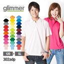 ポロシャツ 半袖【GLIMMER(グリマー) | ドライポロシャツ 寒色 302adp】ポロシャツ 半袖 ドライ 吸汗 速乾 メンズ 男…
