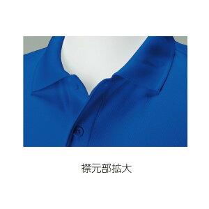 Glimmer(グリマー):ドライ無地半袖ポロシャツ(クールビズ)