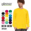 速乾 tシャツ 長袖【GLIMMER(グリマー) | ドライロングスリーブTシャツ 00304-ALT】ドライTシャツ 長袖 ロンT 無地 メ…