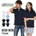 ポロシャツ 速乾 半袖【Glimmer(グリマー) | 4.4オンス ドライレイヤードボタンダウンポロシャツ 00315-AYB 315ayb】…