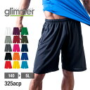 ハーフパンツ スポーツ【GLIMMER(グリマー) | ドライハーフパンツ 00325-ACP 325ACP】ハーフパンツ ドライ 吸汗 速乾 …