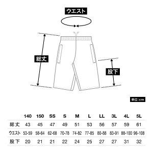 GLIMMER(グリマー):ドライハーフパンツ:140cm〜3L