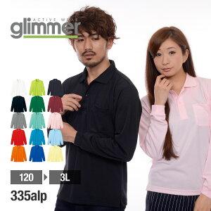 ポロシャツ 長袖【GLIMMER(グリマー) | ドラ...