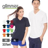 GLIMMER(グリマー)|4.4オンスドライVネックTシャツ|SS〜5L