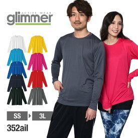 ドライ 長袖 tシャツ メンズ 無地 Glimmer グリマー 3.5オンス インターロックドライ長袖Tシャツ 00352-AIL 352ail インナー ロンティー イベント ユニフォーム