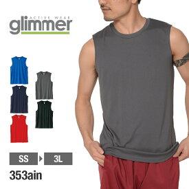 速乾 ドライ メンズ 【Glimmer(グリマー) | 3.5オンス インターロックドライノースリーブ 00353-AIN 353ain】ドライ メンズ 無地 袖なし 吸汗 速乾 インナー メッシュ スポーツ フィットネス 黒 ネイビー グレー など