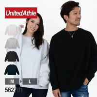 UnitedAthle(ユナイテッドアスレ)|10.0オンスT/Cビッグシルエットクルーネックスウェット