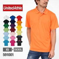 UnitedAthle(ユナイテッドアスレ):4.1オンスドライポロシャツ:XS〜XXXXL