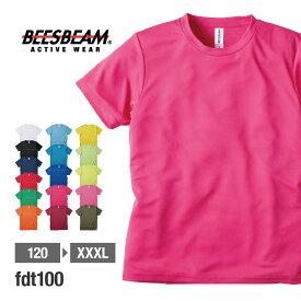 速乾 tシャツ BEESBEAM ビーズビーム 4.0オンス ファンクショナル ドライ Tシャツ fdt100 メンズ ジュニア 吸汗 速乾 スポーツ 運動会 文化祭 ユニフォーム
