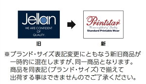 Printstar(プリントスター):ジップアップライトパーカー:S〜XL