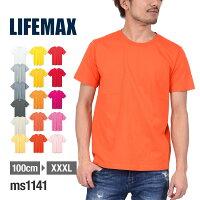 MAXIMUM(マキシマム):ユーロTシャツ5.3oz:ホワイト・グレー・イエロー・レッド・オレンジ:100〜XXL