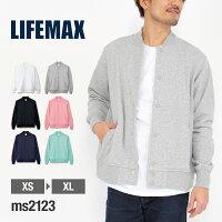 LIFEMAX(ライフマックス)|10オンスフレンチテリースタジャン