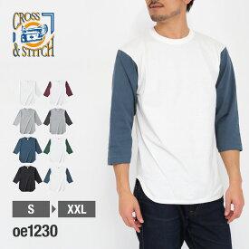 7分袖 Tシャツ 無地 CROSS STITCH クロススティッチ オープンエンド 3/4スリーブ ベースボールTシャツ OE1230 おしゃれ 重ね着 アメカジ カジュアル S-XL