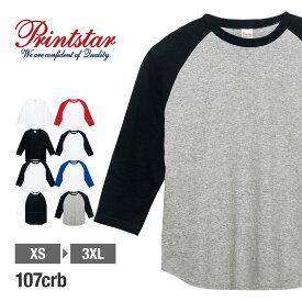 7分袖 tシャツ メンズ Printstar プリントスター 5.6オンス ヘビーウェイトベースボールTシャツ 00107-crb 107crb ラグラン ユニフォーム カジュアル XS-3XL