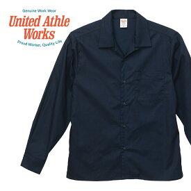 シャツ メンズ 無地【United Athle Works(ユナイテッドアスレワークス) | T/C オープンカラー ロングスリーブ シャツ 1760-01】シャツ メンズ カジュアル おしゃれ S M L XL XXL XXXL XXXXL 5XL