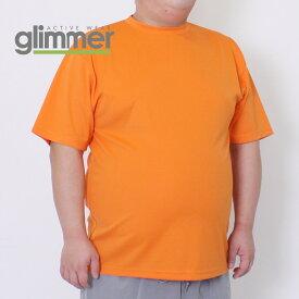 速乾 tシャツ メンズ GLIMMER グリマー 4.4オンス ドライ Tシャツ 00300-ACT 300act 大きいサイズ スポーツ 運動会 ユニフォーム グレー ピンク 黄 青 など