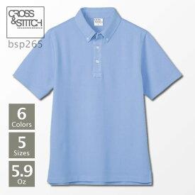 ポロシャツ 半袖 CROSS STITCH 5.9oz クロススティッチ ビズスタイルBDポロシャツ bsp265 男女兼用 父の日 通学 ユニフォーム ビズポロ 白 黒 紺 など