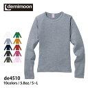 ロンT レディース 無地 demimoon デミムーン 5.8オンス L/S Tシャツ DE4510 女性用 インナー 重ね着 フライス S M L