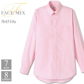 【FACE MIX(フェイスミックス) | ユニセックスシャツ(長袖) fb4510u】