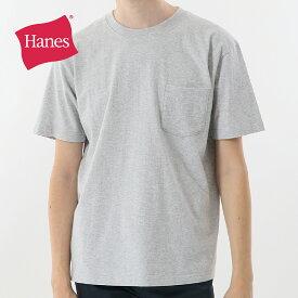 Hanes (ヘインズ) H5190 ビーフィー Tシャツ BEEFY-T 白 黒 紺 グレー 紫 赤 緑 Tシャツ メンズ 半袖 無地 ポケット付 ヘビーウエイト Tシャツ S,M,L,XL
