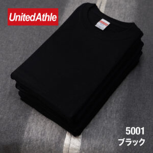 UnitedAthle(ユナイテッドアスレ) 半袖無地Tシャツ5.6oz. レッド・オレンジ・イエロー・ピンク S〜XXL 64%OFF 5001