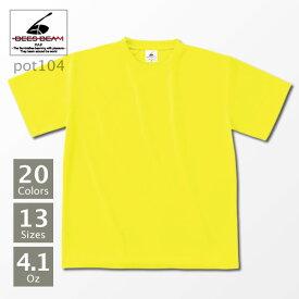 速乾 tシャツ 半袖 BEESBEAM ビーズビーム 4.1オンス ファイバーTシャツ pot104 pot-104 大きいサイズ 吸汗 スポーツ 運動会 文化祭 ユニフォーム 白 黒 など